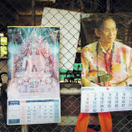 какой сейчас год в тайланде